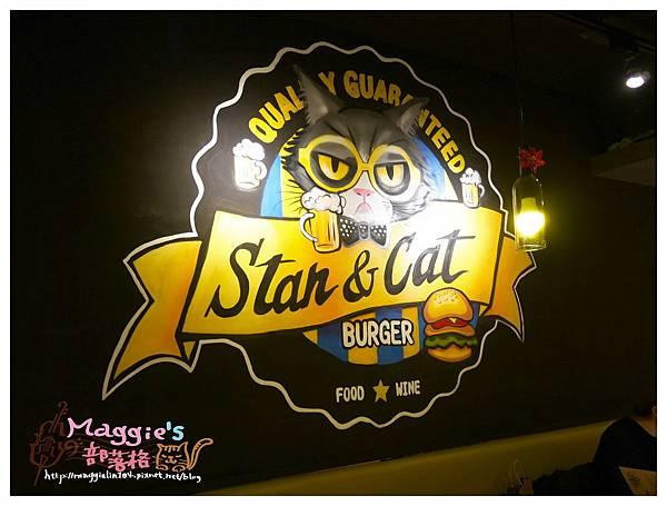 Stan & Cat 史丹貓美式餐廳 (4).JPG