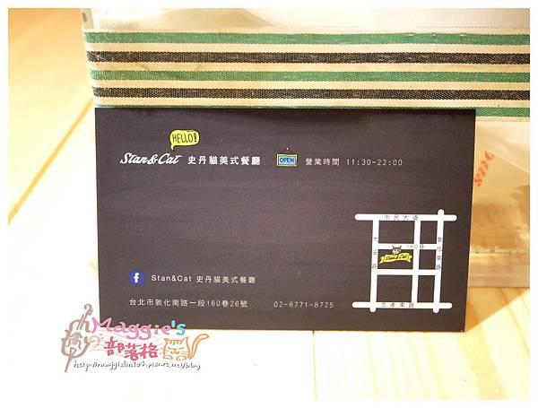 Stan & Cat 史丹貓美式餐廳 (7).JPG