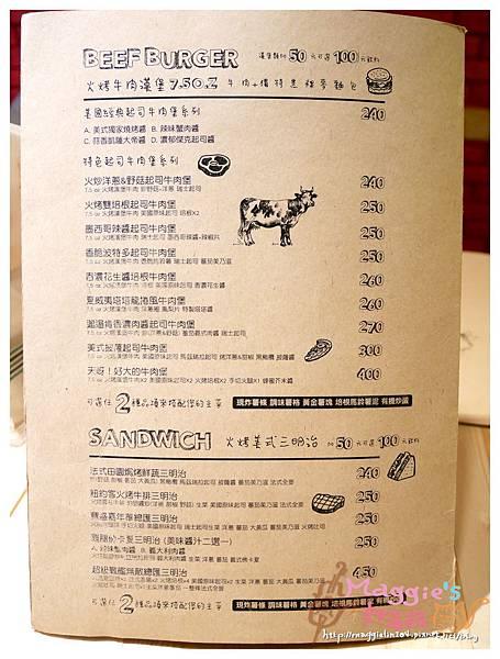 Stan & Cat 史丹貓美式餐廳 (8).JPG