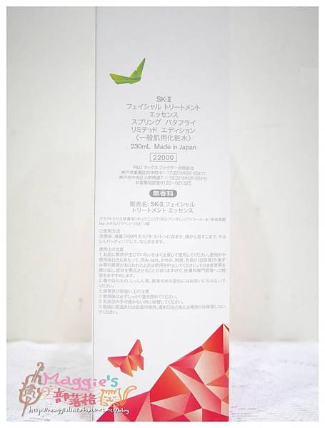 SK-II青春露 (2).JPG