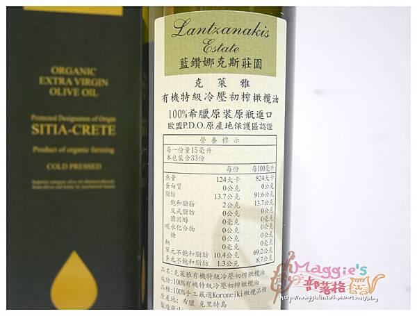 克萊雅橄欖油 (9).JPG