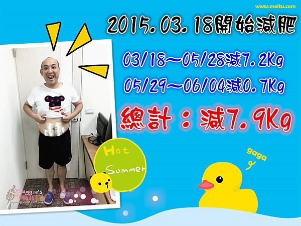 20150604 Steven.jpg