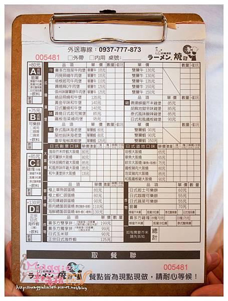 喜多方拉麵燒 (12).JPG