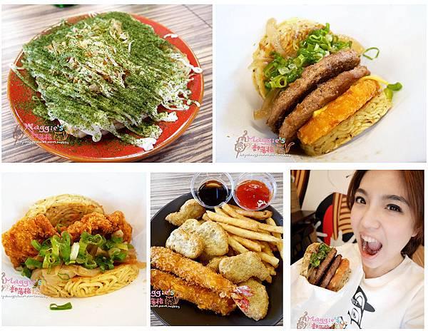 喜多方拉麵燒 (20)