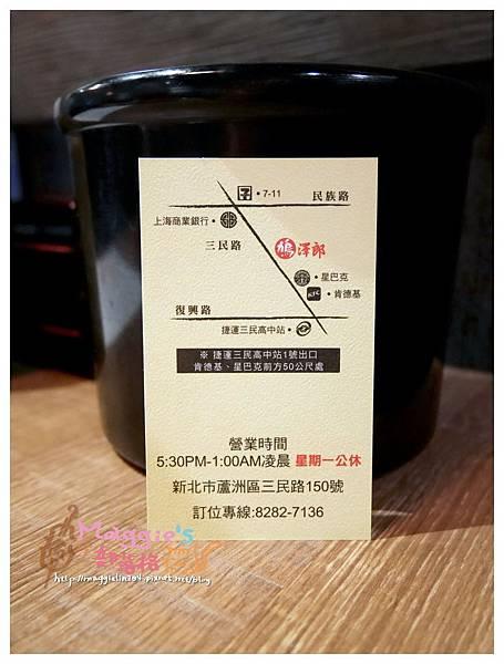 鳩澤郎居酒屋 (4).JPG
