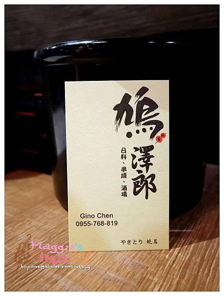 鳩澤郎居酒屋 (3).JPG