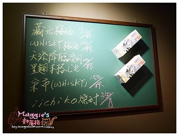 鳩澤郎居酒屋 (13).JPG