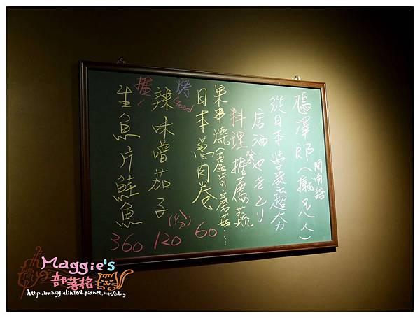 鳩澤郎居酒屋 (22).JPG