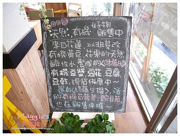 遇見美好 (5).JPG