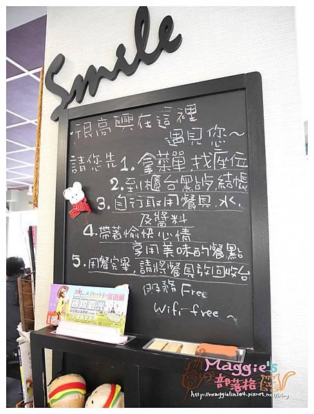 遇見美好 (6).JPG
