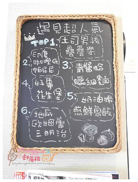 遇見美好 (11).JPG