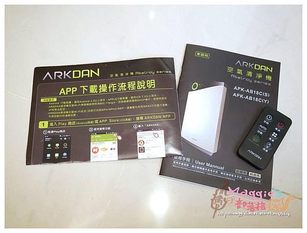 ARKDAN 空氣清淨機 (3).JPG