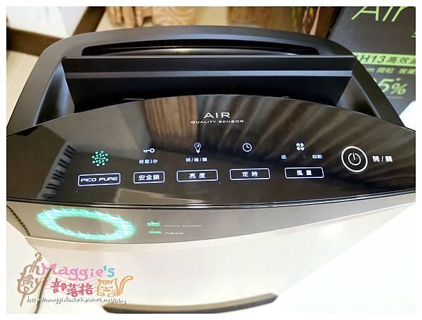 ARKDAN 空氣清淨機 (7).JPG