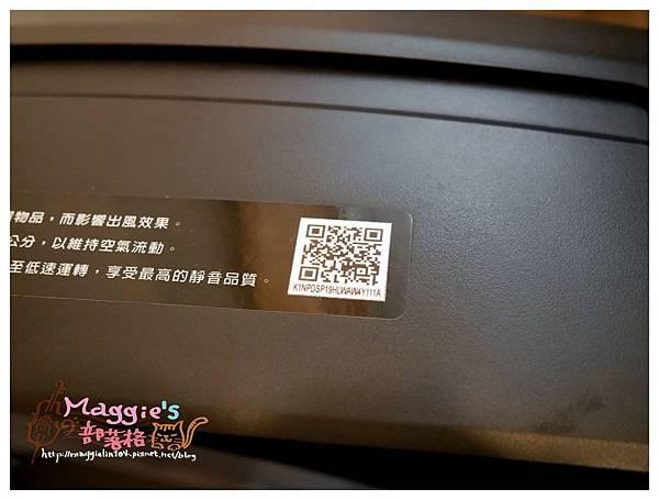 ARKDAN 空氣清淨機 (12).JPG