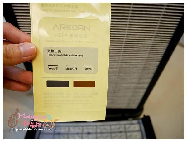 ARKDAN 空氣清淨機 (41).JPG