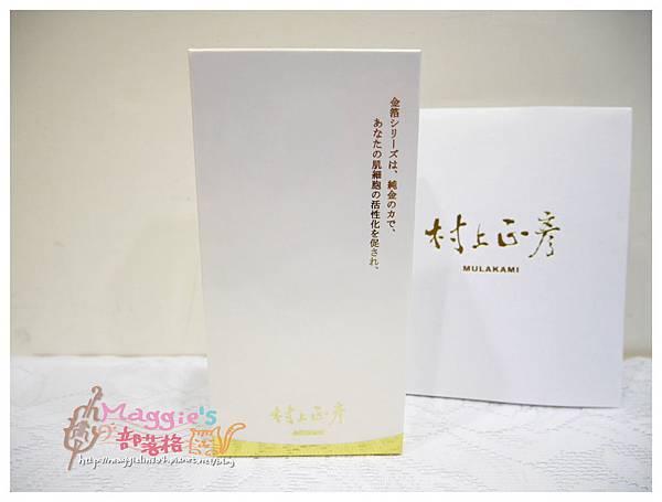 村上正彥MULAKAMI (2).JPG