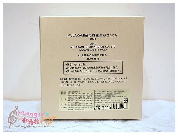 村上正彥MULAKAMI (10).JPG