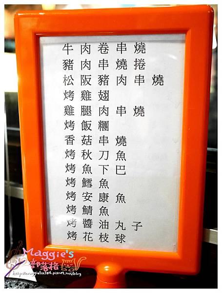 紅蟹將軍 帝王蟹鍋物 (25).JPG