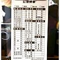 紅蟹將軍 帝王蟹鍋物 (35).JPG