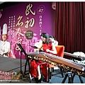 台北四七名人宴 (5).JPG