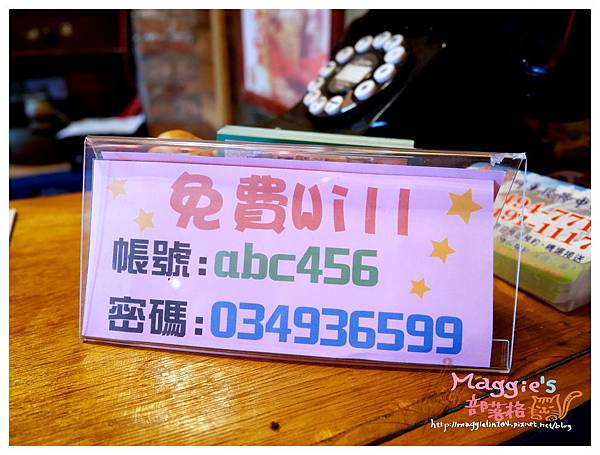 四五六年級吃喝小館 (2).JPG