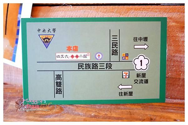 四五六年級吃喝小館 (5).JPG