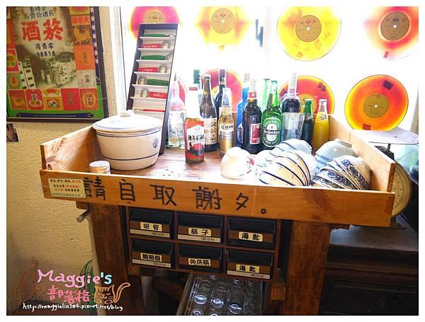 四五六年級吃喝小館 (13).JPG