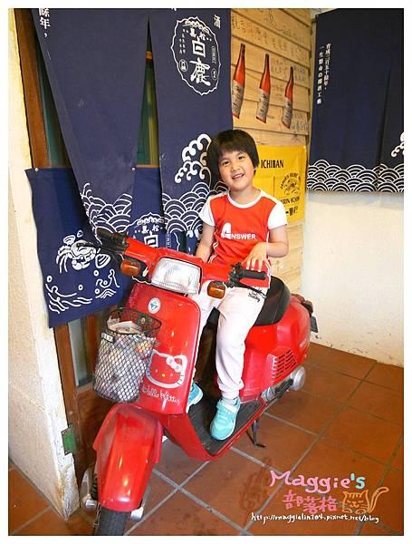 四五六年級吃喝小館 (23).JPG