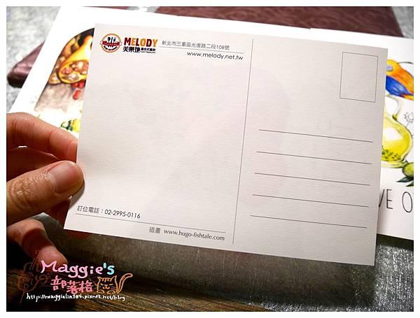 美樂地複合式餐廳 (21).JPG