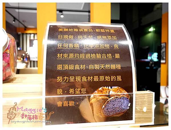 美樂地複合式餐廳 (24).JPG