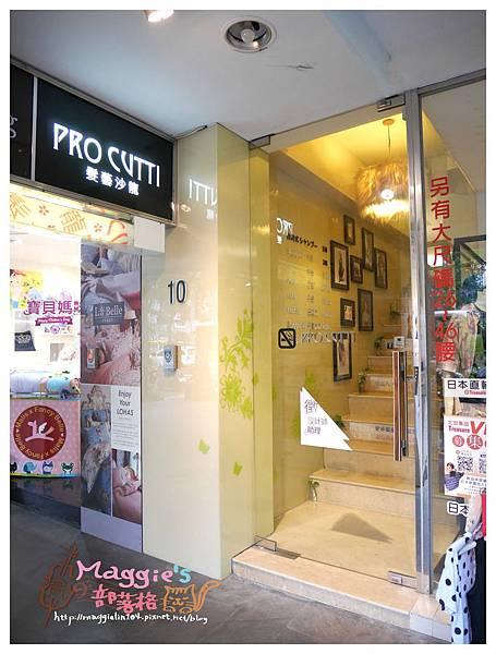 Pro cutti髮藝 (18).JPG