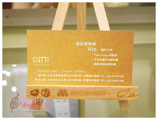 Pro cutti髮藝 (28).JPG