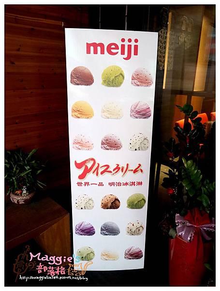 武仕日式炭火燒肉 (2).JPG