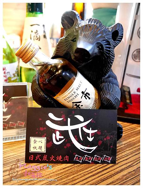 武仕日式炭火燒肉 (3).JPG