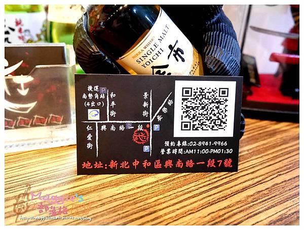 武仕日式炭火燒肉 (4).JPG