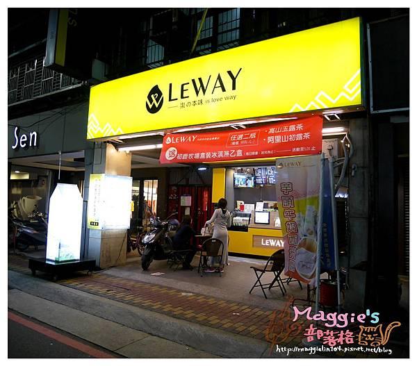 LEWAY (3).JPG