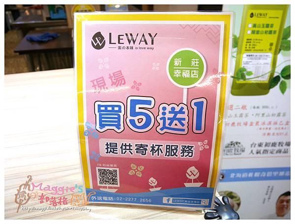 LEWAY (6).JPG