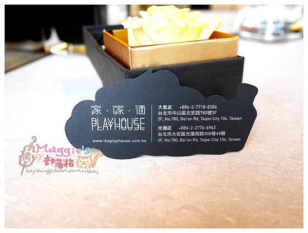 Playhouse 家傢酒 (12).JPG