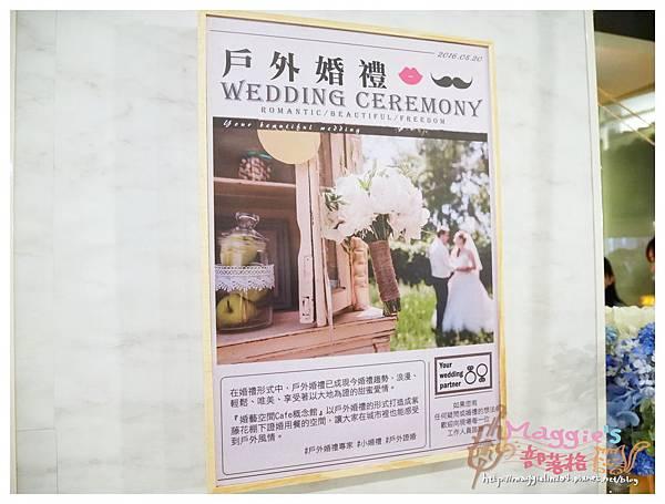 Weddingspace婚藝空間 (44).JPG