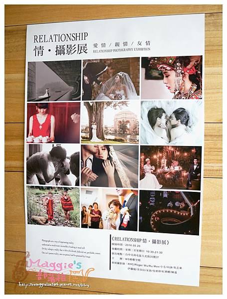 Weddingspace婚藝空間 (47).JPG