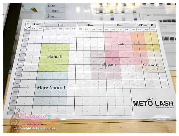 METO LASH (5).JPG