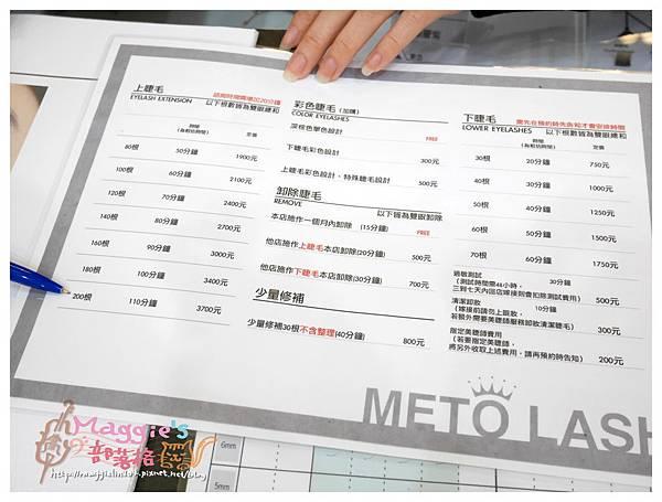 METO LASH (7).JPG