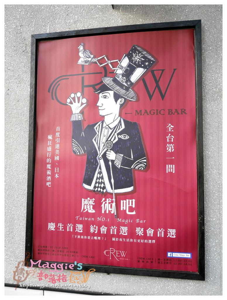 Crew Cafe (2).JPG