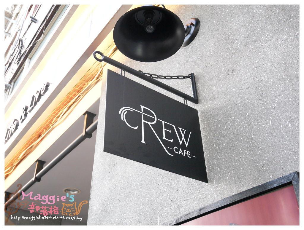 Crew Cafe (3).JPG