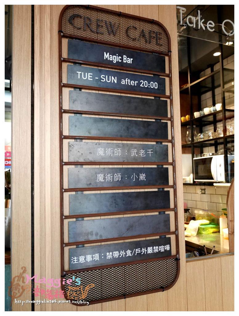 Crew Cafe (4).JPG