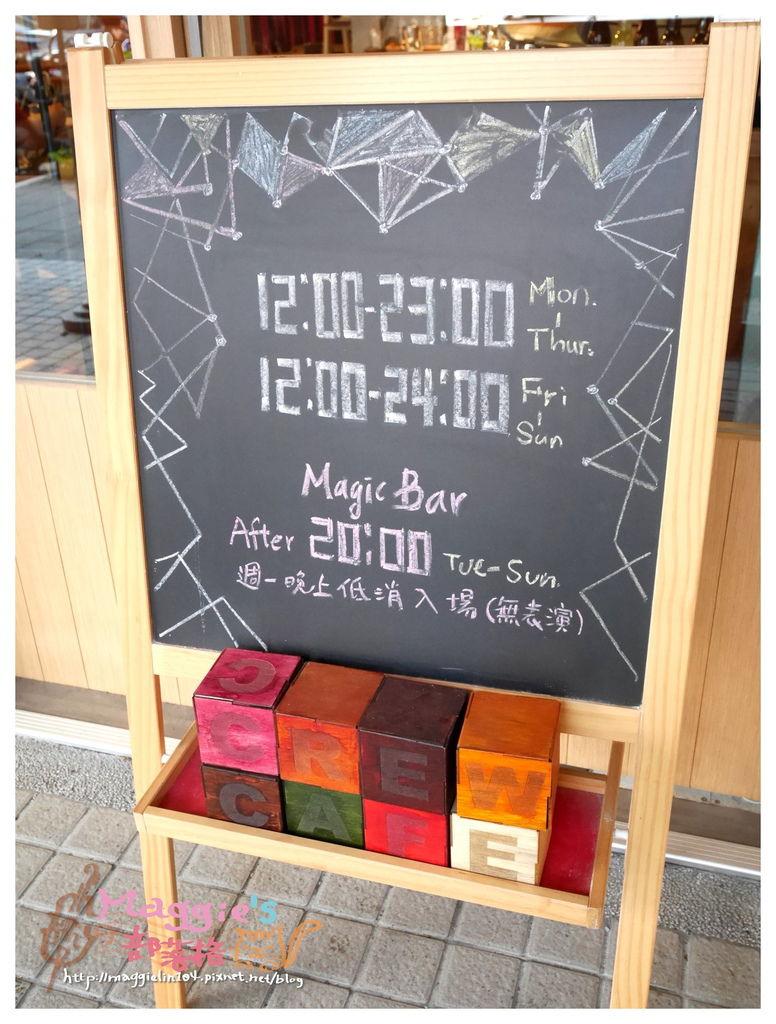 Crew Cafe (6).JPG