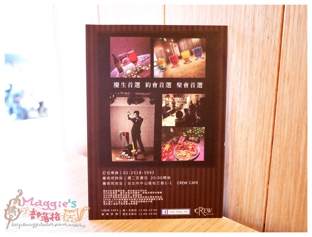 Crew Cafe (9).JPG