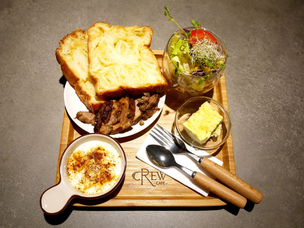 Crew Cafe (20).JPG