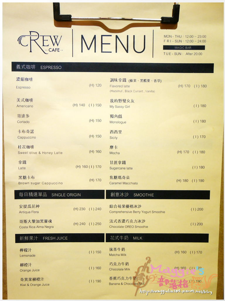 Crew Cafe (29).JPG