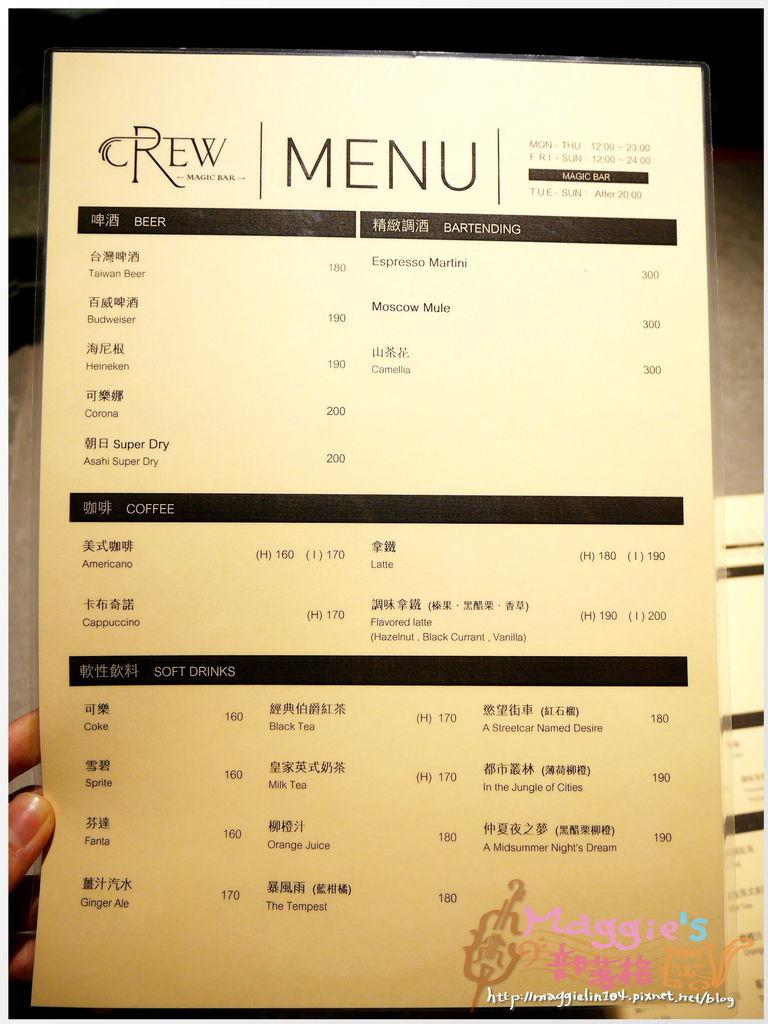 Crew Cafe (37).JPG
